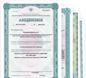 all_licenses