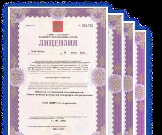 all_licenses